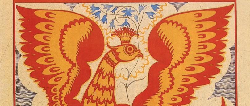 Firebird poster (1915)